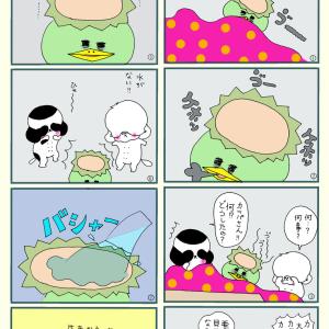 【よとさくちゃんとたごさくちゃん】~ドライガッパの巻~