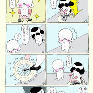 【よとさくちゃんとたごさくちゃん】~三輪車をこぐの巻~