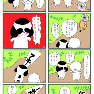 【よとさくちゃんとたごさくちゃん】~やまびこさんの巻3~