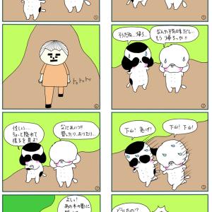 【よとさくちゃんとたごさくちゃん】~やまびこさんの巻5~