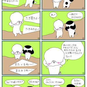 【よとさくちゃんとたごさくちゃん】~やまびこさん最終話~