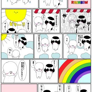 【よとさくちゃんとたごさくちゃん】~虹仙人の巻~