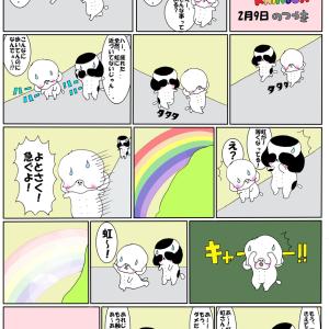 【よとさくちゃんとたごさくちゃん】~虹仙人の巻2~