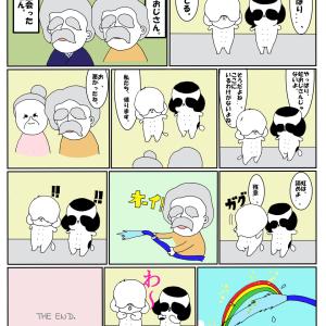 【よとさくちゃんとたごさくちゃん】~虹仙人の巻5~