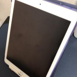 iPad ペーパーライク保護シート