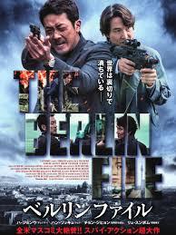 ベルリンファイルはハ・ジョンウのアクションに圧倒される映画