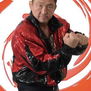 大谷晋二郎はプロレスで「いじめ」を撲滅させる熱い漢。
