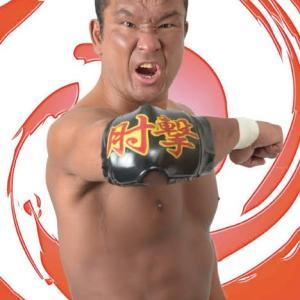 田中将斗はエルボーとキャリアがすごいプロレスラーなんです。
