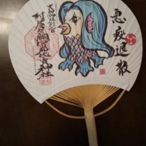 新型コロナウイルスにならない神頼み 奈良県に祀られてるアマビエ様へ