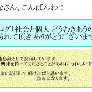 東京の感染は想定の2倍 「爆発的拡大」強まる懸念