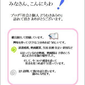 3月28日(土)「はじまりのうた」鑑賞