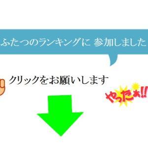ジャニーズ手洗いダンス 「Wash Your Hands」嵐 ARASHI