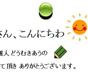 大阪方式の解除基準わかりやすいと思います  大阪府、11日の新規感染1人 解除基準は4日目も達成