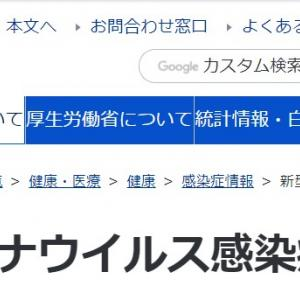 PCR検査人数(累計) 東京都 52,203人  大阪府は 34,423人  (6月10日集計)