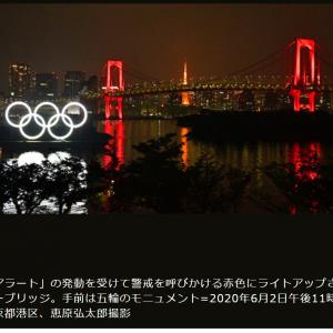 新型コロナ  第2派 東京都と北九州市が心配   (その8)