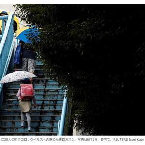 東京都、新型コロナウイルス新規感染35人を確認