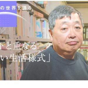 感染拡大せず「日本スゴイ」……             80年前と重なる嫌な流れ(その2)