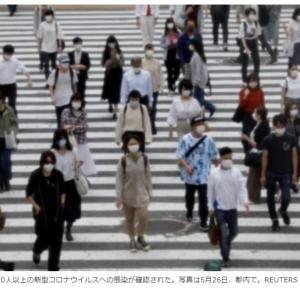 東京都、9日の新型コロナウイルス新規感染224人を確認 過去最多を記録