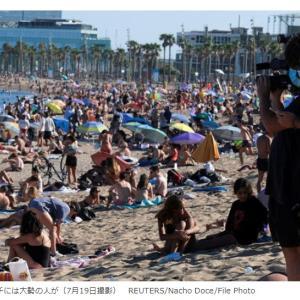 スペイン、フランス、ドイツに感染第2波? 非常事態解除が仇