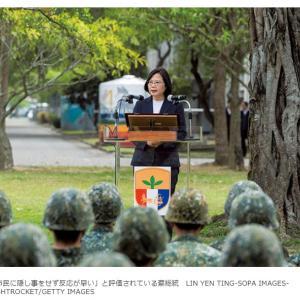 台湾の力量:コロナ対策の原動力はスピード感、透明性、政治への信頼