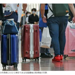 全世界から新規入国再開へ 在留資格もつ外国人対象 10月にも、政府調整