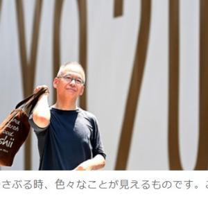 (インタビュー)中途半端な国、日本 社会学者・佐藤俊樹さん  朝日新聞 6月12日