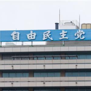 総裁選から見える人材の払底と政策の行き詰まりという自民党の「素顔」  朝日新聞