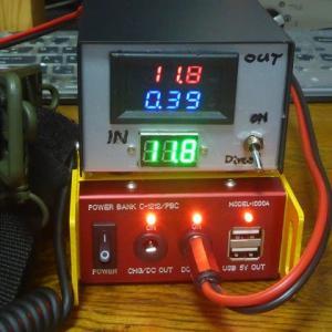 FT-817に使えるアップバーターの製作