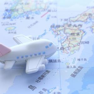 旅行費用を極限まで削減する方法