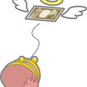 お金が貯まらない人の貯金方法