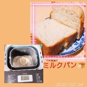 夕方5時頃に焼き上がったパン
