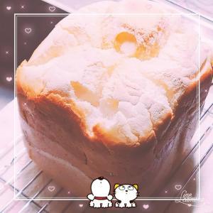 米粉パンに初挑戦*°