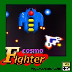 レトロ風シューティング「Cosmo Fighter」