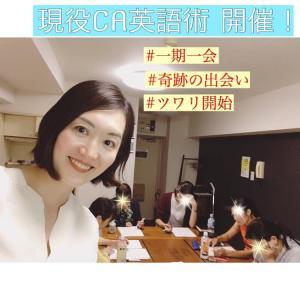 双子妊娠発覚(妊娠6週)