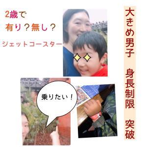 夢の国の威力 ディズニーシー【裏技公開?!】神対応再び