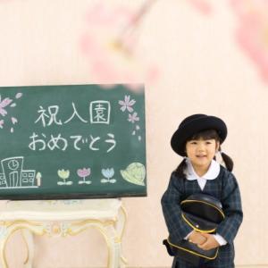 伝統校の問題ママ(幼稚園選び)