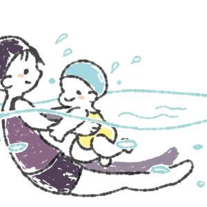 1歳からのベビースイミング〜子供の成長とママのメリット〜