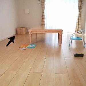 子供のイタズラ対策〜リビングの模様替え編〜
