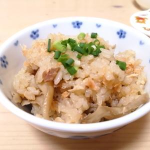 鮭の炊き込みご飯**家政婦マコさんのレシピより