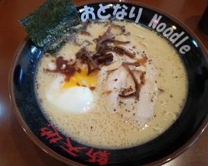 おとなりNoodleCafe 三重県伊賀市
