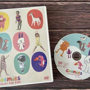 子供英語DVDのGoomiesを半年以上使ってみた感想と効果