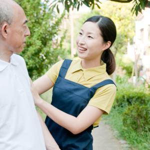 感謝を更なるエネルギーに変えて頑張ろう!元特別養護老人ホーム職員の告白