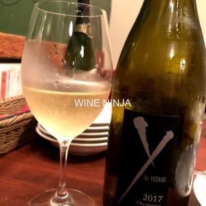 飲んだワイン マイケル・モンダヴィ・ファミリー・エステイト/ワイ・バイ・ヨシキ カリフォルニア シャルドネ2017 7点