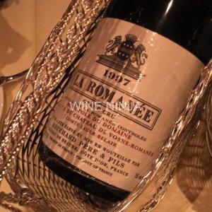 飲んだワイン ブシャール・ペール・エ・フィス/ラ・ロマネ グラン・クリュ1997 10点