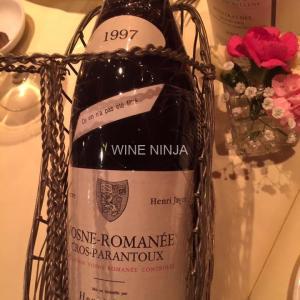 飲んだワイン アンリ・ジャイエ/ヴォーヌ・ロマネ クロ・パラントゥ1997 10点
