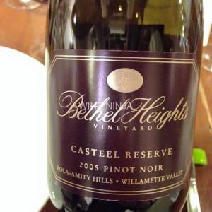 飲んだワイン ベセル・ハイツ/カスティール リザーヴ ピノ・ノワール2005 8点