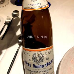 飲んだワイン シュロス・ラインハルツハウゼン/ハッテンハイマー・ヴィッセルブルネン リースリング カビネット1986 7点