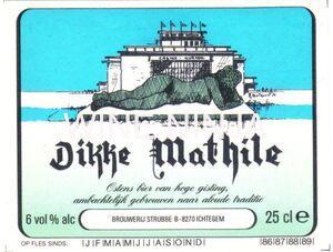 ビール ストゥルブ(Strubbe)醸造所/ディッケ・マティール(Dikke Mathile)