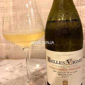 飲んだワイン コレクション・ベル・ヴィーニュ/シャルドネ ヴィオニエ2017 8点