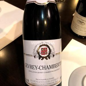 飲んだワイン ドメーヌ・アルマン・ジョフロワ/ジュヴレ・シャンベルタン2012 7点